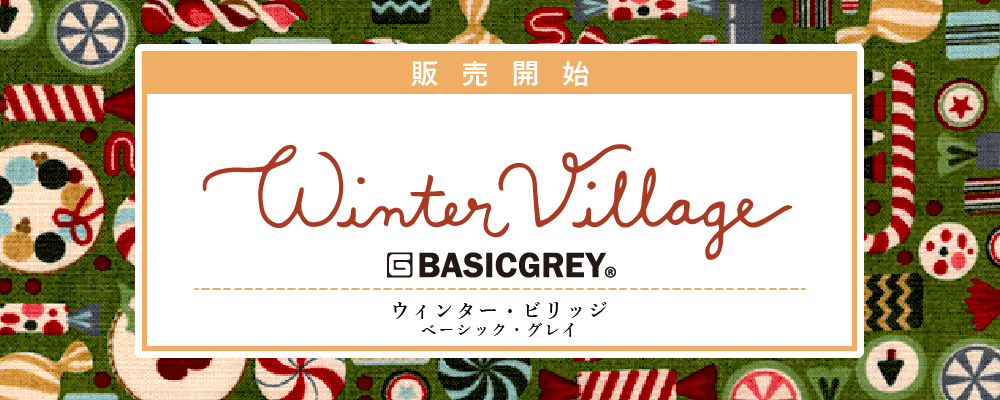 winter-village 発売開始