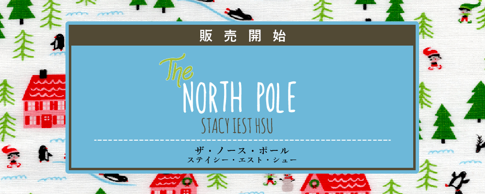 the-north-pol 発売開始
